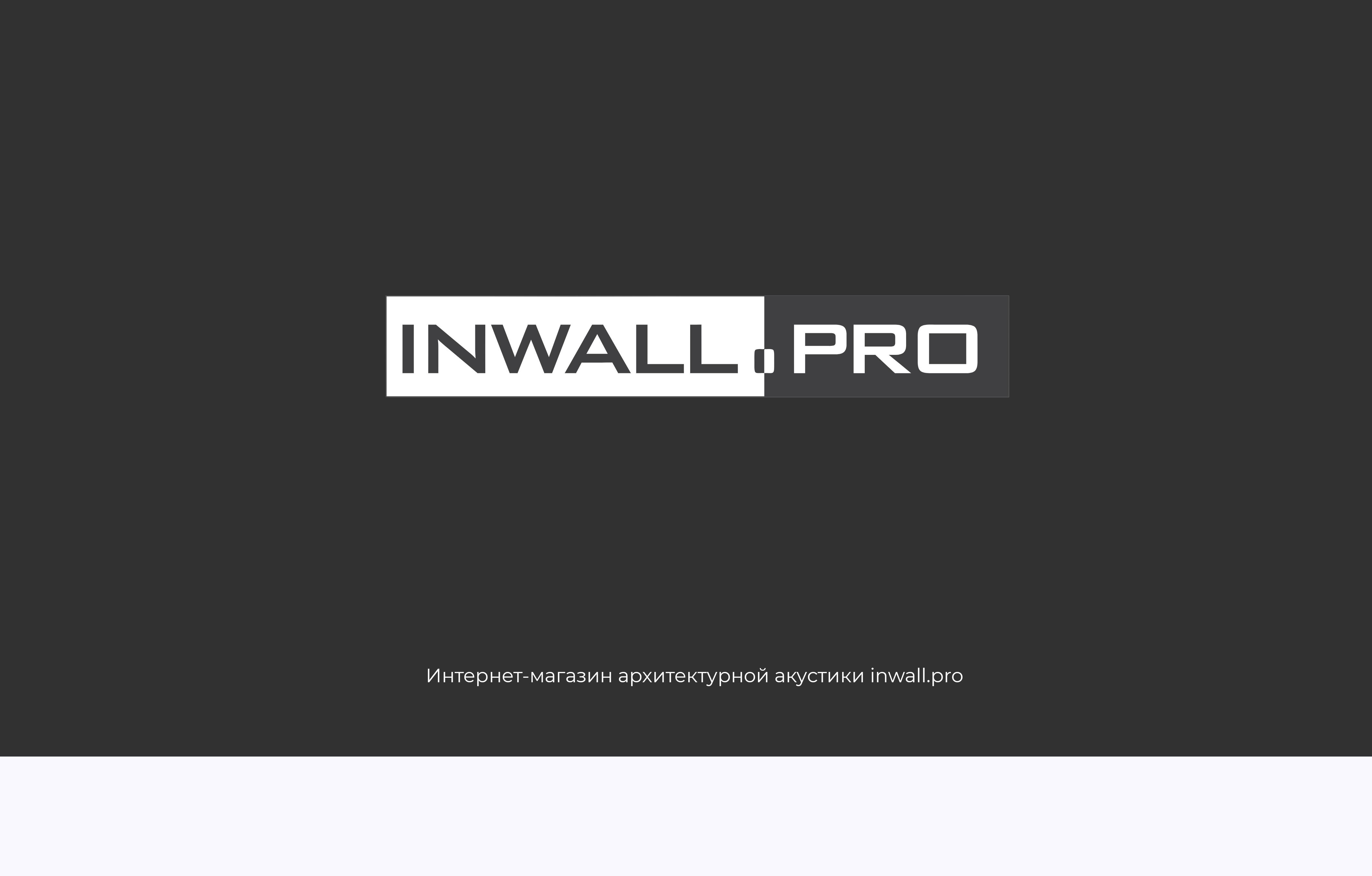 Inwall.pro