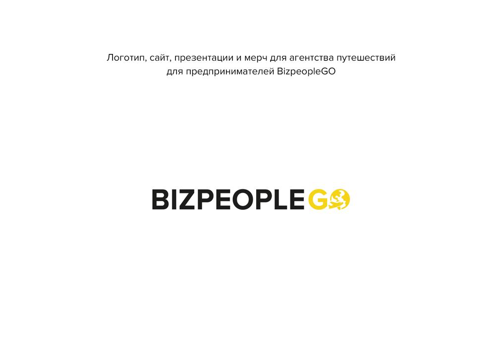 BizPeople GO