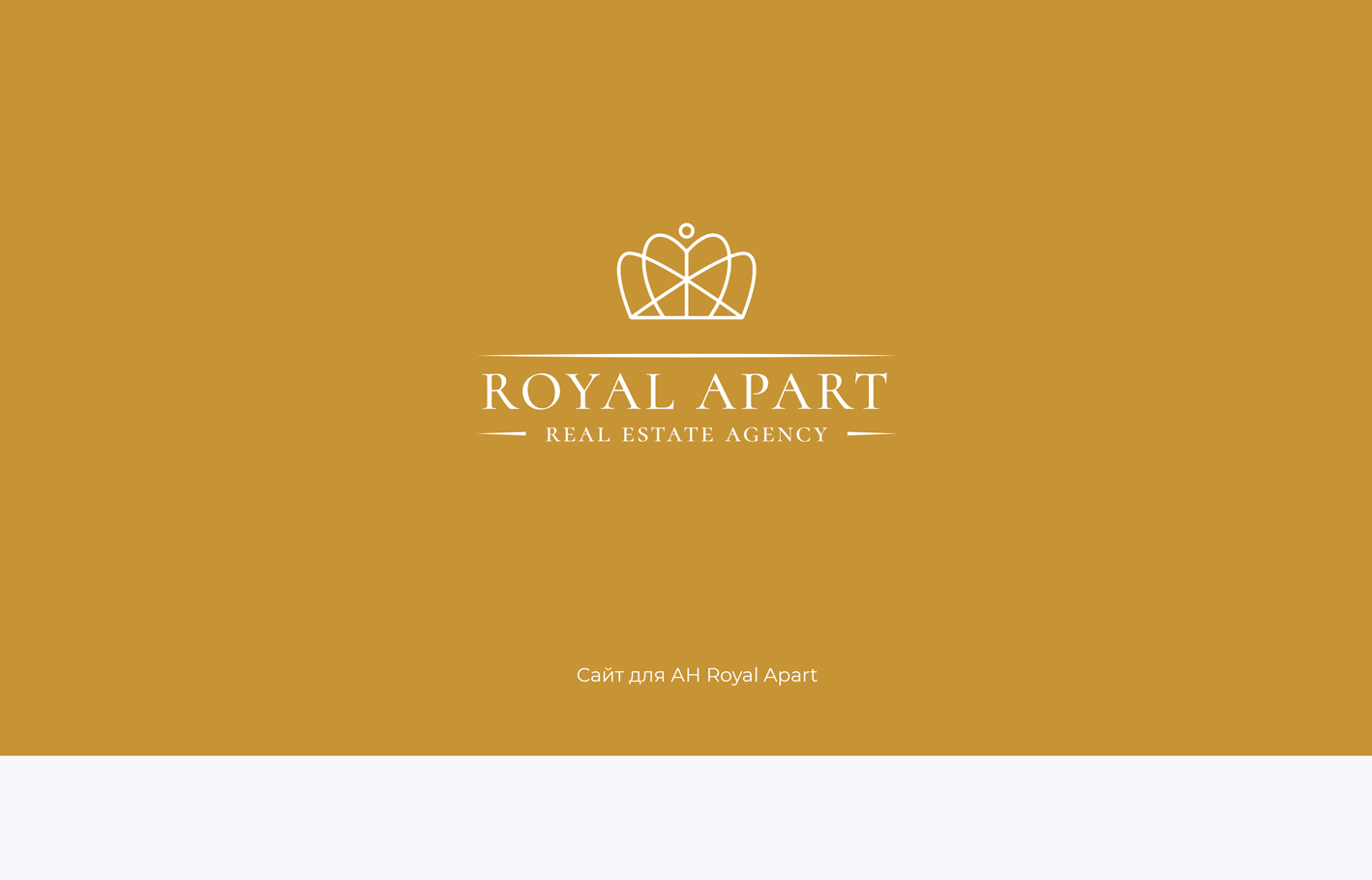 Royal Apart